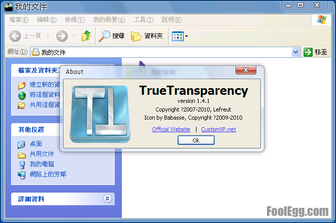 TrueTransparency