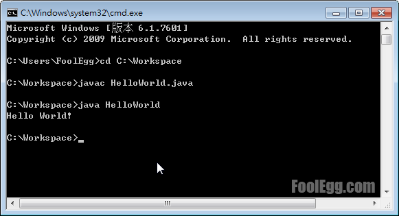 HelloWorld in Java