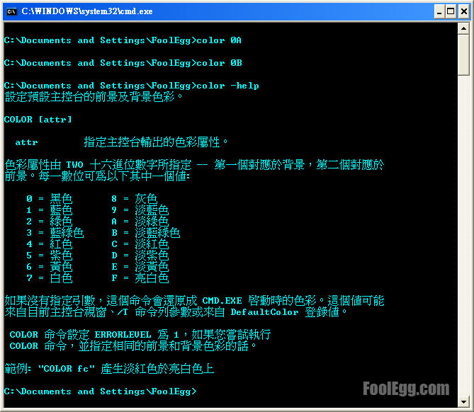 how to change cmd color